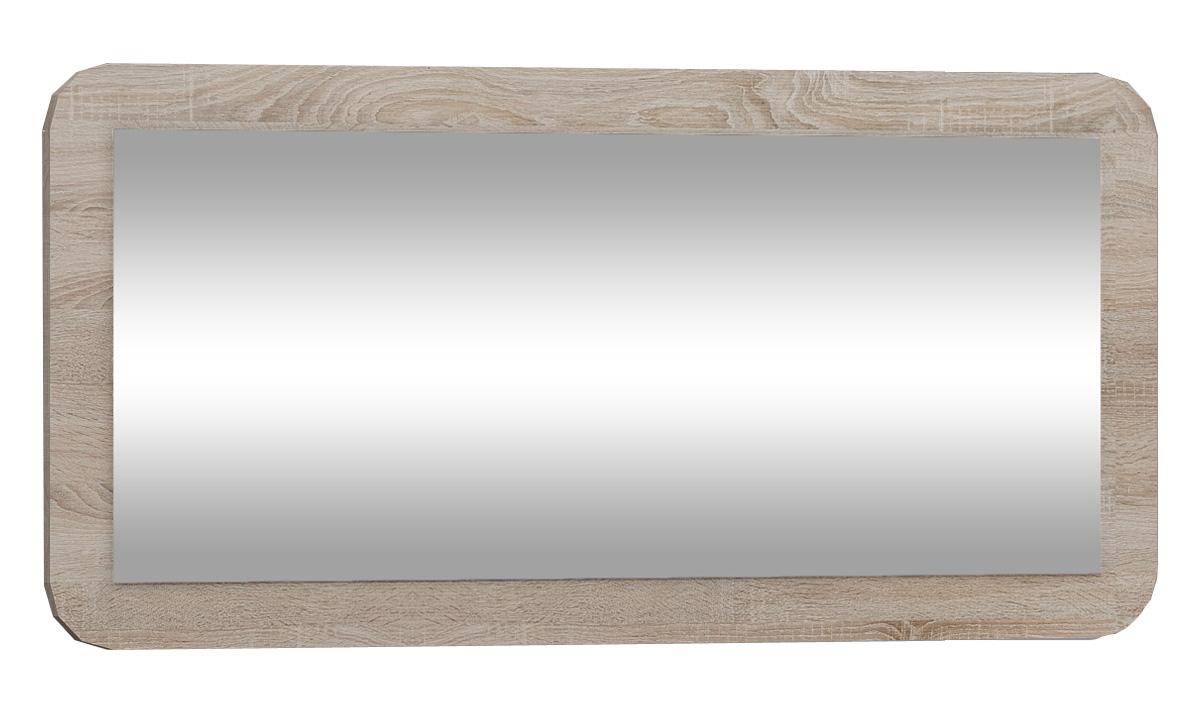 Zrkadlo z moderného sektorového nábytku LINA. Nábytok má trendové farebné prevedenie dub sonoma. Materiál lamino s ABS hranou, povrch nábytku 3D. Rozmer š/h/v 120/2/56 cm. Moderný sektor LINA pozostáva zo 16 samostatných produktov, z ktorých je možné zariadiť krásnu obývačku, jedáleň či spálňu. Cena: 34.1000 EUR