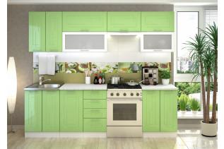 VEGAS kuchynská linka 260 sv. zelený metalic