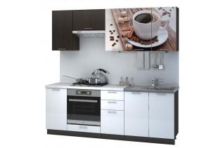 ARTEMIS kuchyňa