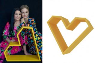 SRDCE dekoračný nábytok - žltá