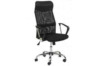 Q-025 kancelárske kreslo, čierne.