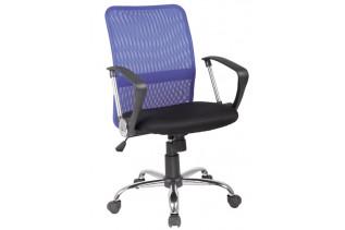Q-078 kancelárske kreslo, čierno/ modré.