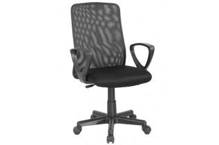 Q-083 kancelárske kreslo, sivá/čierna