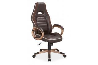 Kancelárske kreslo K-150, hnedé