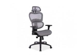 Kancelárske kreslo K-488, šedé