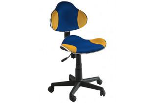 Q-G2 kancelárske kreslo, modro/ žlté.