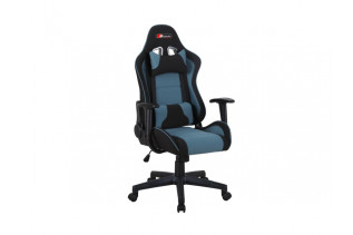 Kancelárske kreslo LEVIT, čierno-modré